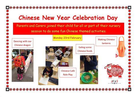 new year celebration in school successes during the term osborne nursery school