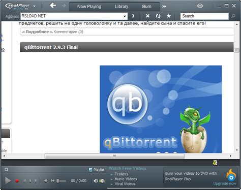 realplayer full version free download for windows 7 realplayer 2012 free download for windows vista erogonmaple