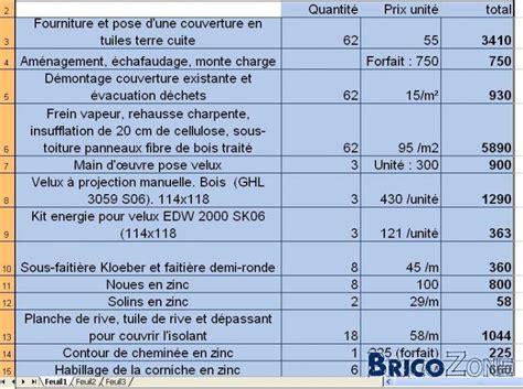 Charmant Le Bon Coin Meuble Paris #9: 380245415f781a0dc9.jpg