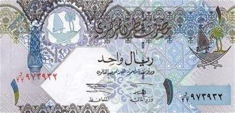 currency converter qatari riyal to usd qatar guide qatari riyal the currency of qatar