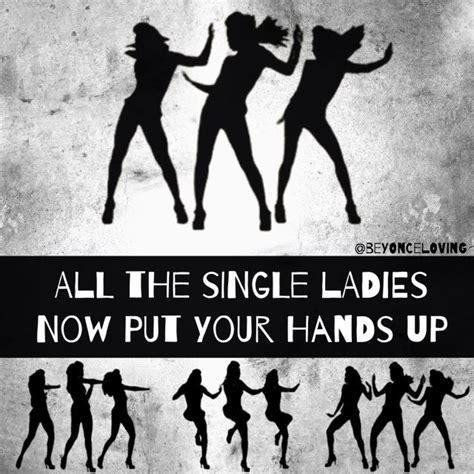 Music all the single ladies