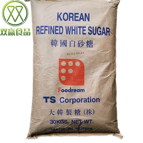 Bag Korea Import Bg694 Coffee ts korea sugar sugar 30kg imports of white sugar and sugar refined sugar