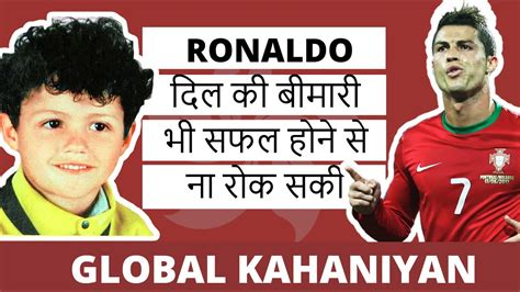 messi biography youtube cristiano ronaldo history documentary in hindi