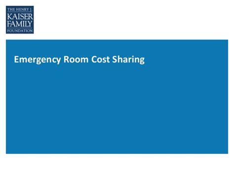 emergency room costs emergency room cost