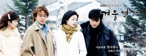 film drama winter sonata culture wars can cool japan compete with the korean