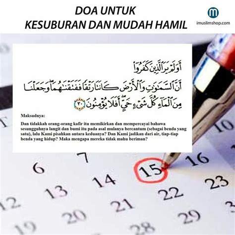 Hamil 8 Bulan Mudah Ngantuk 1000 Images About Islam On Pinterest Peace Be Upon Him