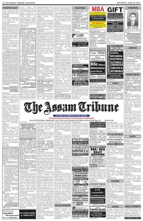 daily news classified section assam tribune classifieds newspaper ad online booking