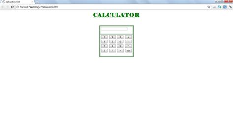 calculator using javascript and html computer programming calculator implementation in html