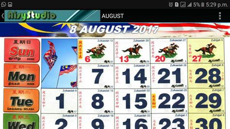 Calendar 2018 Malaysia Word Calendar 2017 2018 Quot Malaysia Quot Android Apps On Play