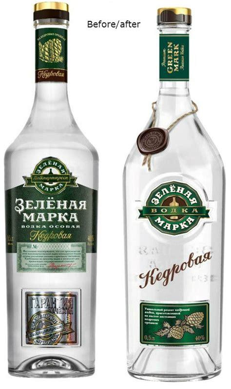 printable vodka label quot green mark quot vodka changes design