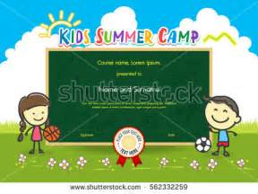 summer c certificate template summer c stock images royalty free images