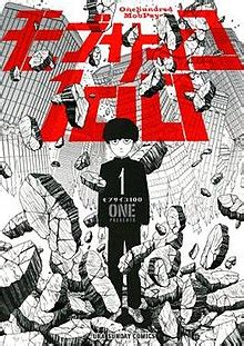 what about s duel of comedy tragedy volume 1 books mob psycho 100