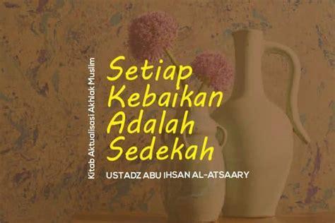 hadits shahih tentang sedekah jariyah gambar islami