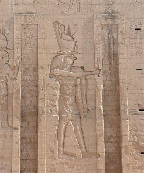 Horus In horus