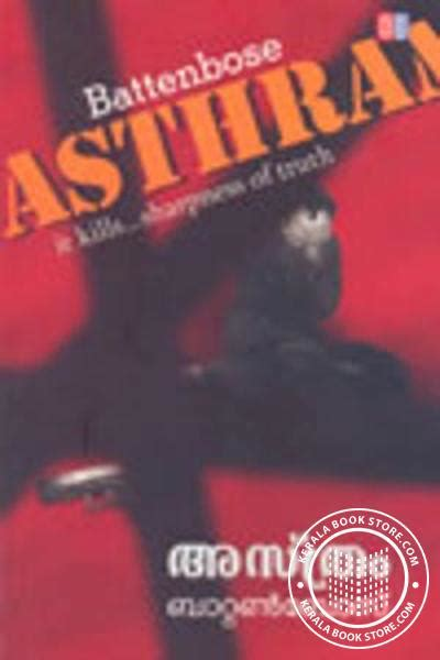 attack the home front detective series books buy the book asthram written by battan in category