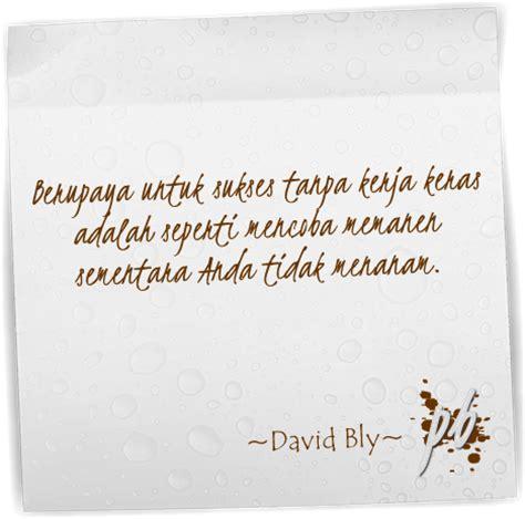 Kekuatan Cinta Untuk Sukses 5 kata kata motivasi belajar 2 pepatah bijak kata