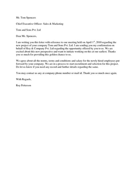 Acceptance Letter Request Project Acceptance Letter Use This Section To Prepare The Letter Of Acceptance Of A Bid For A