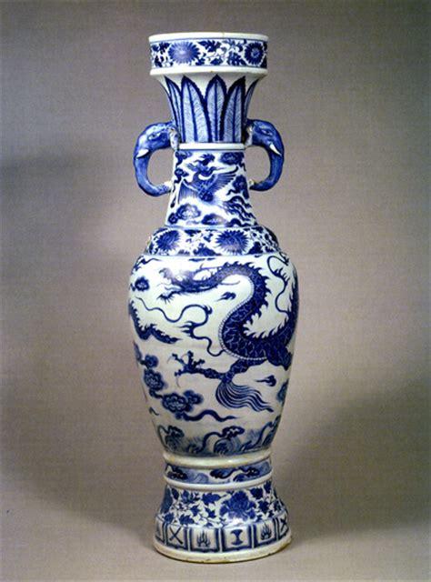 Temple Vase Yuan Dynasty untitled document qcpages qc edu