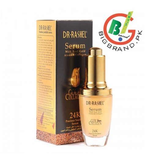 Serum Gold Collagen dr rashel 24k gold collagen elastin anti wrinkle serum