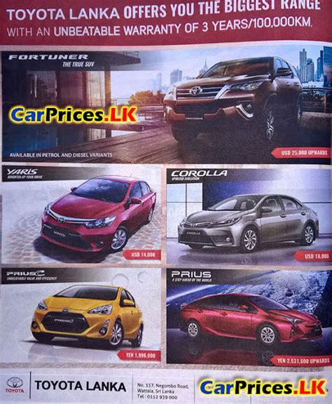 toyota vehicles price list toyota lanka cars price list autos post