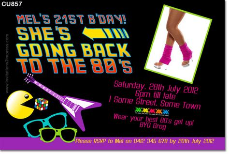 cu857 80s themed back to the future invitation ladies