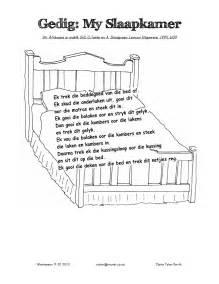 My Dream Bedroom Essay Miss Tyler Smith S Montessori 9 12 Class Quot Die Slaapkamer