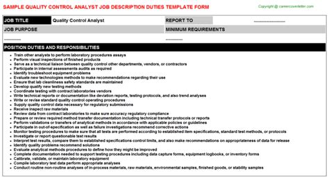 free downloads quality control analyst career docs