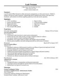 loss prevention officer my resume
