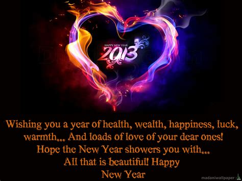 happy new year 2013 latest theme high definition