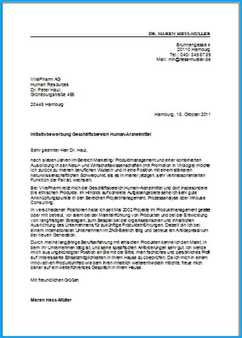 Bewerbungsschreiben Ausbildung Maschinen Und Anlagenführer 9 Bewerbungsanschreiben Verk 228 Uferin Rechnungsvorlage