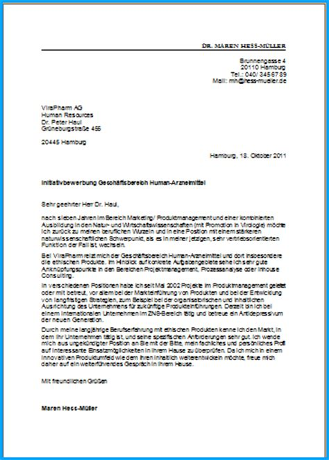 Anschreiben Bewerbung Verkauferin Ausbildung 9 Bewerbungsanschreiben Verk 228 Uferin Rechnungsvorlage