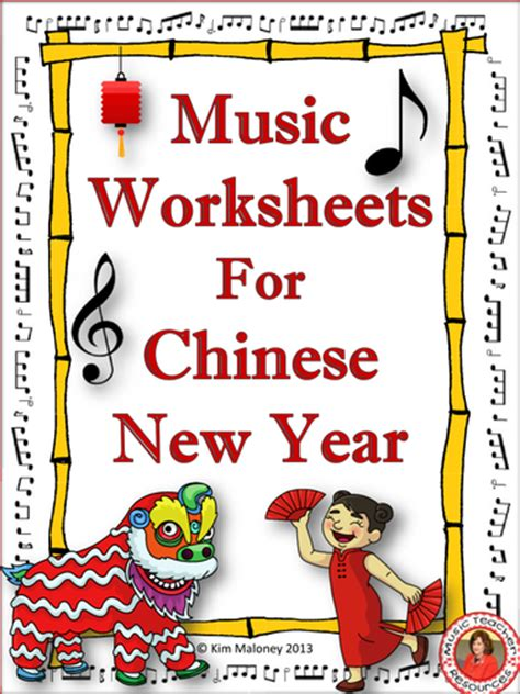 new year song with pinyin new year song by pwilloughby3 teaching