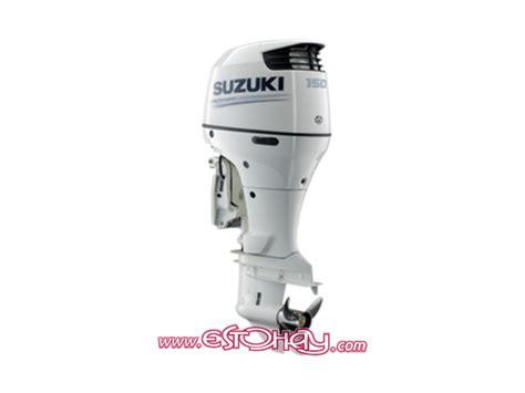 Suzuki 250 Outboard by Suzuki 250 Hp Outboard 140 Hp Df250zx 70 Hp Suzuki