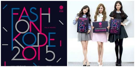 Kode Brg Fashion 2015 taetiseo becomes the newest ambassadors for fashion kode 2015