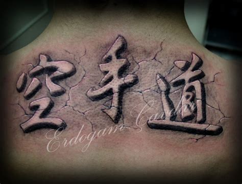 tattoo in japanese writing japanese writing tattoo by erdogancavdar on deviantart