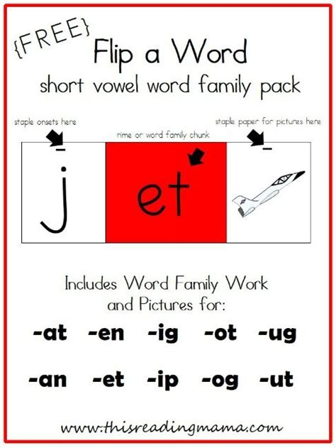 printable short vowel word games 17 best images about word family activities on pinterest