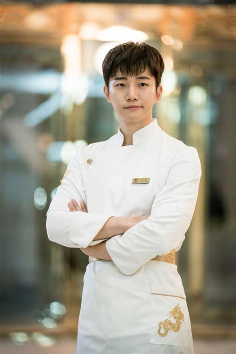 teaser trailer   sbs drama series wok  love