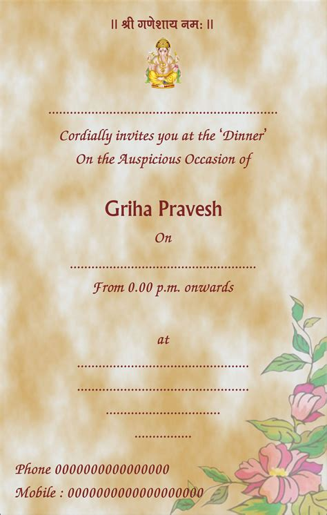 Invitation Letter Format For Griha Pravesh Griha Pravesh Invitation Card In Lipiprints