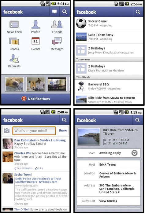 facebook launches update for android