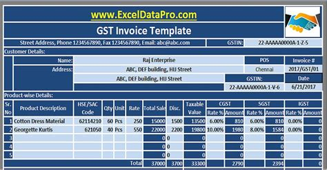 gst invoice templates  excel exceldatapro