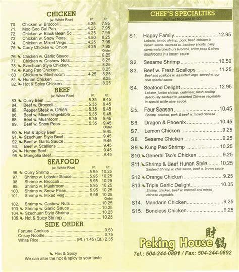 peking house hendersonville peking house menu 28 images peking house cochrane peking house menu menu for