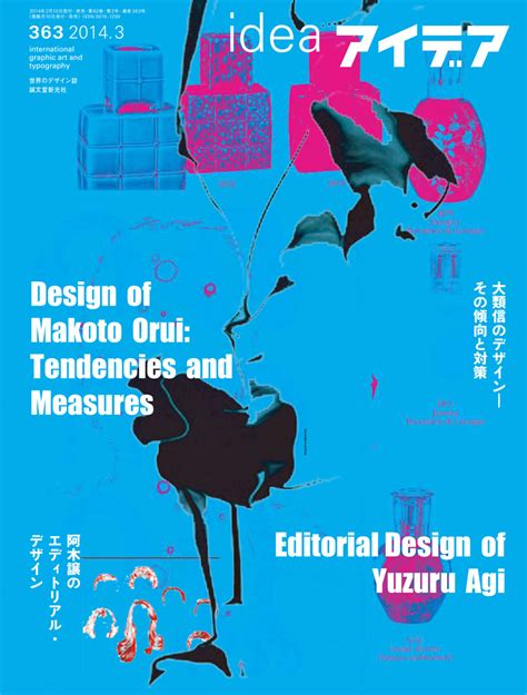 ideas mag idea magazine idea magazine international graphic
