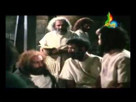 youtube film nabi yusuf 21 hazrat yousuf joseph a s movie in urdu part 21 youtube