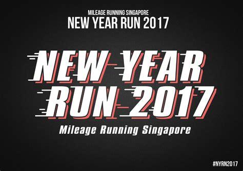 new year race mileage new year run 2017 just run lah