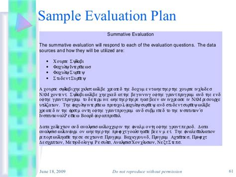 evaluation plan crafting your evaluation plan