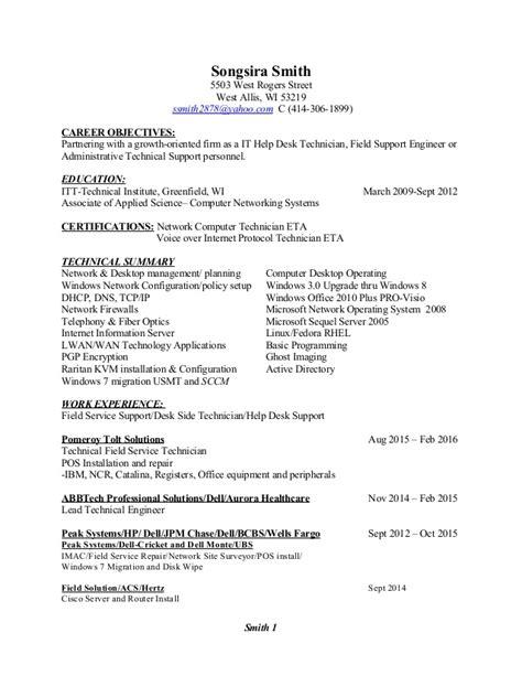 s smith resume 2016