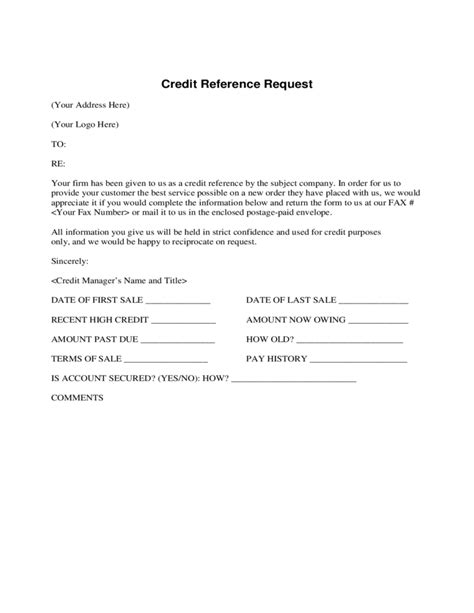 reference request form credit reference request form free