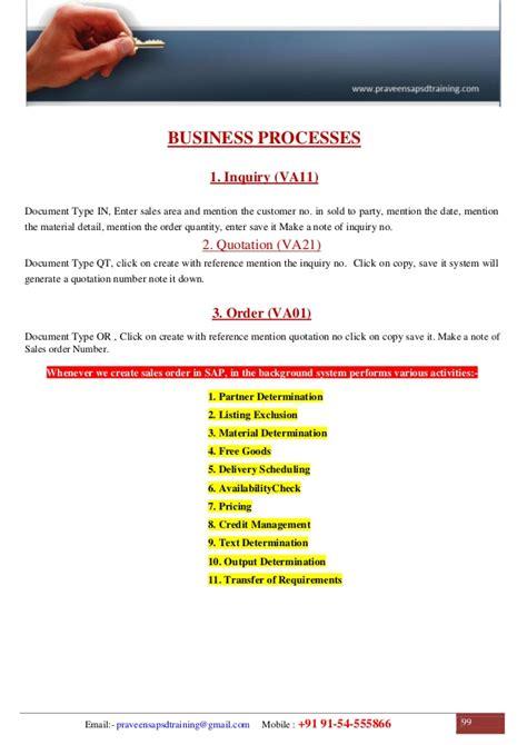 sap va21 tutorial sap sd training sap sd configuration guide sap sd