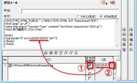 layout xl tutorial エクセル強化ツール メールの鉄人 チュートリアル