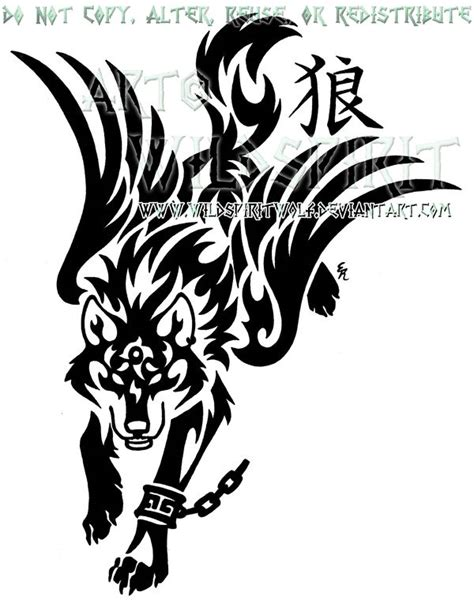 link tattoo designs wolf link and kanji tribal design by wildspiritwolf